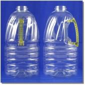 公模空白瓶2.6L圓型淺黃把