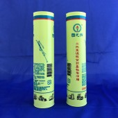中油高溫複合鋰基極壓滑脂筒 綠色400g