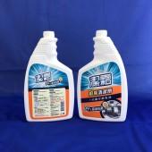 花仙子潔霜廚房清潔劑(A型) 模內貼標二張 500CC 白色