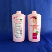 澎澎滋潤型沐浴乳750g(女性)外銷(銀杏+海藻)  珠光粉紅,模內貼2張,雙斜肩版