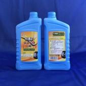 中油特優級SJ/CD車用機油20W/50  1L淺藍色(B1型)