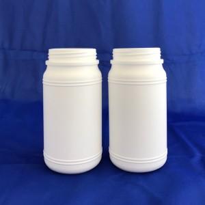 宗洋魚飼料瓶 250G  乳白色