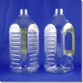 泰山橄欖油瓶(方型)2L