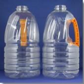 公模空白瓶2.6L(圓型)